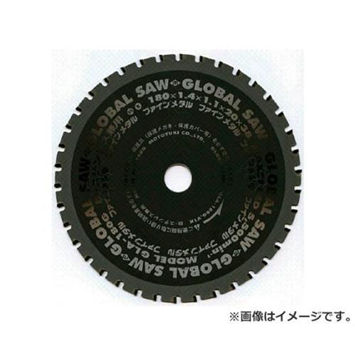 モトユキ 鉄・ステンレス兼用 GLA160G [r20][s9-900]