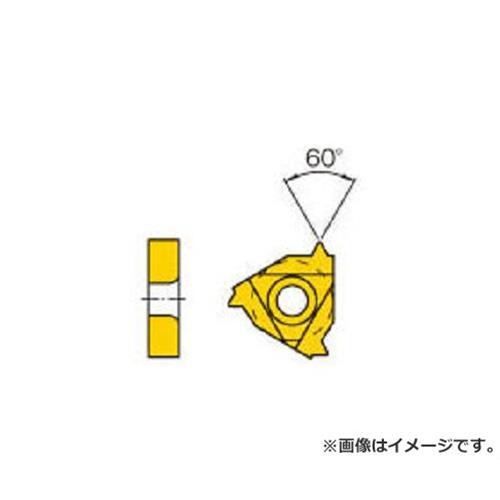 三菱 P級UPコート COAT MMT11IR175ISO ×5個セット (VP10MF) [r20][s9-910]