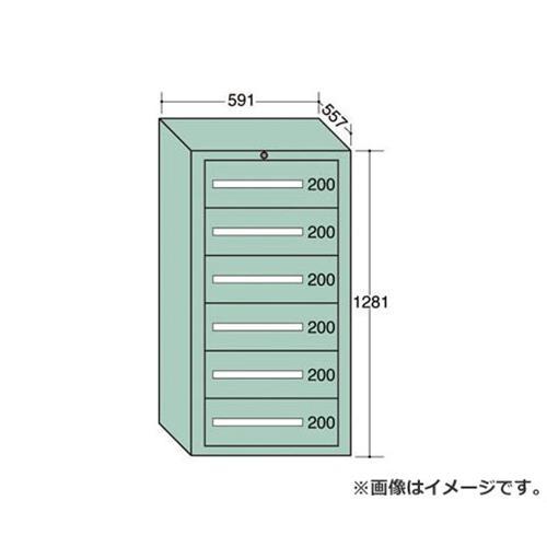 OS 軽量キャビネット 51203 [r21][s9-834]