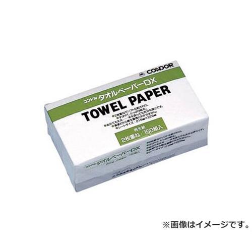 コンドル (トイレ用備品)タオルペーパーDX C226000XMB ×36袋セット [r20][s9-820]