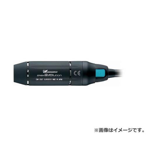 ナカニシ イーマックスエボリューション トルクモータ(7352) ENK250T [r20][s9-910]