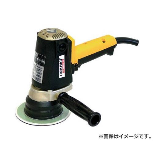 コンパクトツール 電動ギアアクションポリッシャー G150N [r20][s9-910]