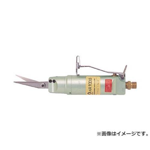 ナイル マルチハサミ本体(前方排気型) GS01 [r20][s9-920]
