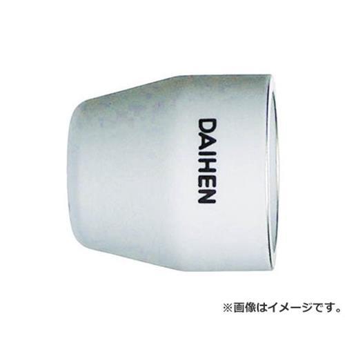 ダイヘン プラズマ切断用カップ 15~35A H705F03 ×5個セット [r20][s9-910]