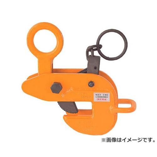 スーパー 横吊クランプ(ロックハンドル式・先割型) HLC1U [r20][s9-920]