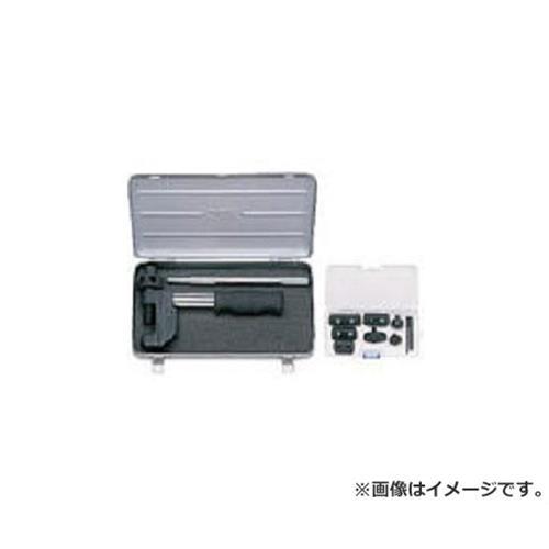 KTC ドライブチェンツールセット MCCU14 [r20][s9-910]