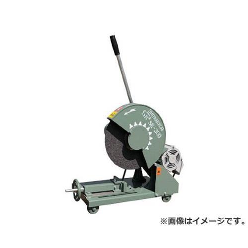 昭和 高速切断機405ミリ SK3002.2KW [r22]