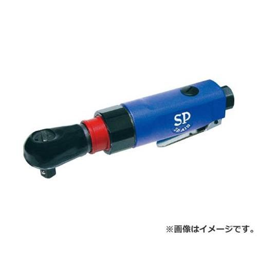 SP 首振りエアーラチェットレンチ9.5mm角 SP1772 [r20][s9-910]