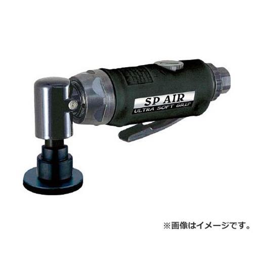 SP ミニダブルアクションサンダー50mmφ SP7201DA [r20][s9-910]
