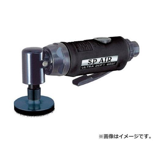 SP ミニサンダー50mmφ SP7201G [r20][s9-910]