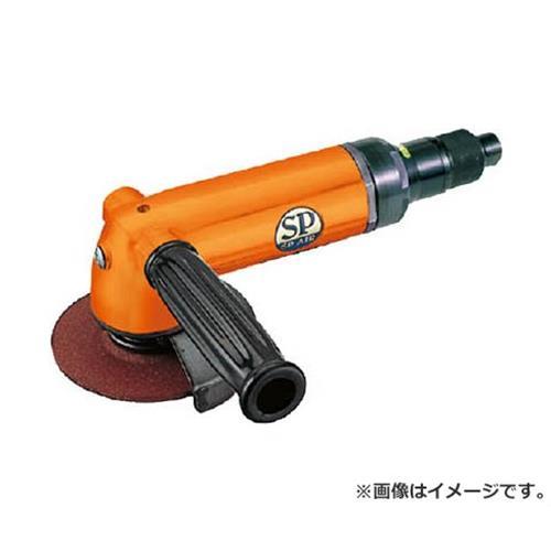 SP アングルグラインダー100mm SPAG20G [r20][s9-910]