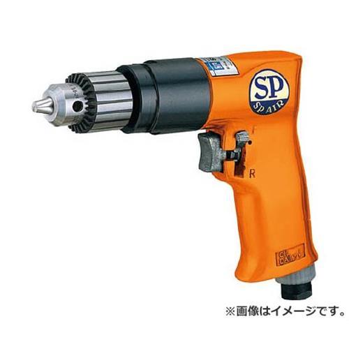 SP エアードリル10mm(正逆回転機構付) SPD52 [r20][s9-910]
