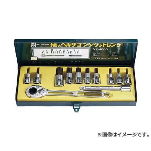 ASH ソケットレンチ用ヘキサゴンソケットセット12.7□ VX4000 [r20][s9-910]