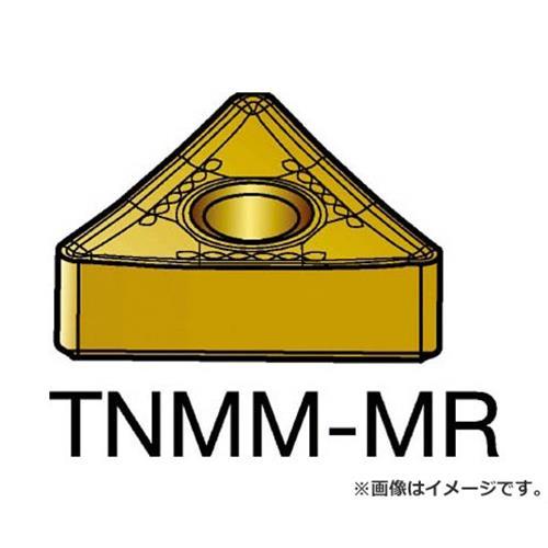 サンドビック T-Max P 旋削用ネガ・チップ 2025 TNMM220416MR ×10個セット (2025) [r20][s9-910]
