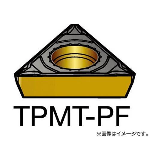 サンドビック コロターン111 旋削用ポジ・チップ 5015 TPMT06T104PF ×10個セット (5015) [r20][s9-910]
