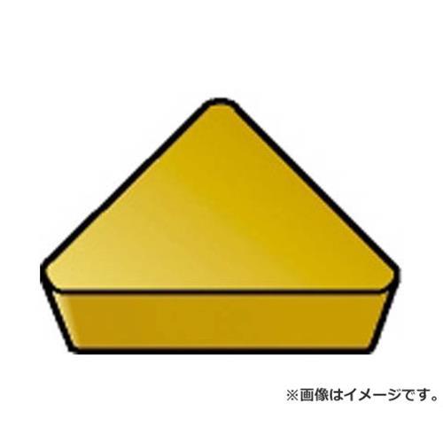 サンドビック T-Max 旋削用ポジ・チップ H13A TPUN160304 ×10個セット (H13A) [r20][s9-900]