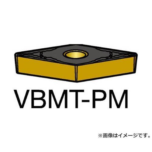 サンドビック コロターン107 旋削用ポジ・チップ 5015 VBMT160412PM ×10個セット (5015) [r20][s9-831]