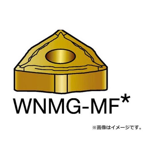 サンドビック T-Max P 旋削用ネガ・チップ 4235 WNMG080408MF ×10個セット (4235) [r20][s9-910]