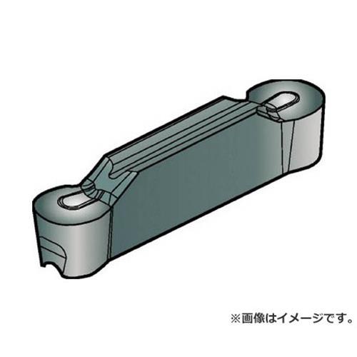 サンドビック コロカット2 突切り・溝入れチップ H10 N123J20600AM ×10個セット (H10) [r20][s9-920]