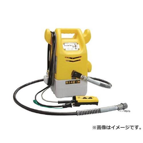 泉 電動リモコン式油圧ポンプ R14EH [r20][s9-910]