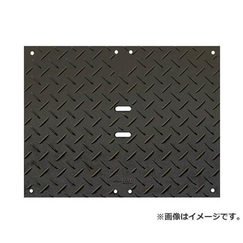 日野 ポリエチレン製ヒノマット HINOMAT [r22]