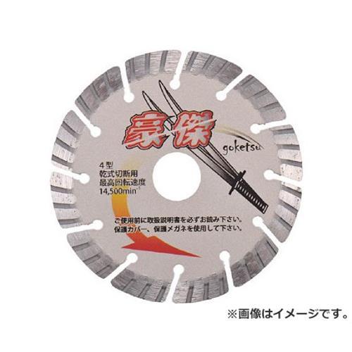 三京 豪傑 150×1.9×8.0×22.0 SEG6 [r20][s9-910]
