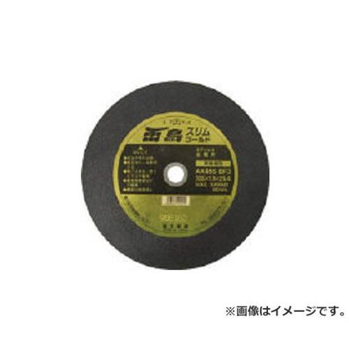 富士 富士薄物切断砥石雷鳥スリムゴールド305mm RSG305 ×10枚セット [r20][s9-900]