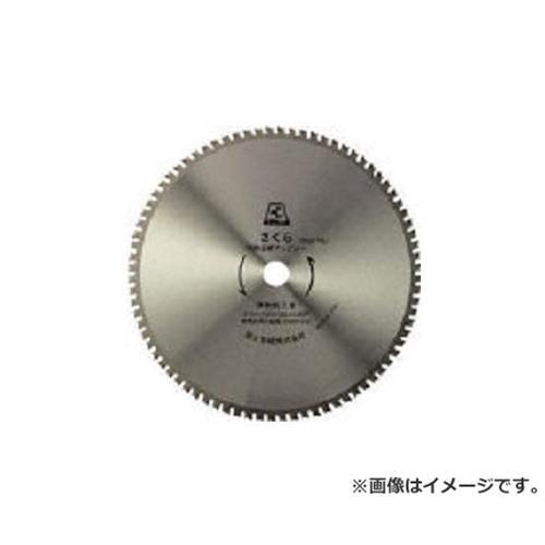 富士 サーメットチップソーさくら310FHU(薄物鉄工用) TP310FHU [r20][s9-910]