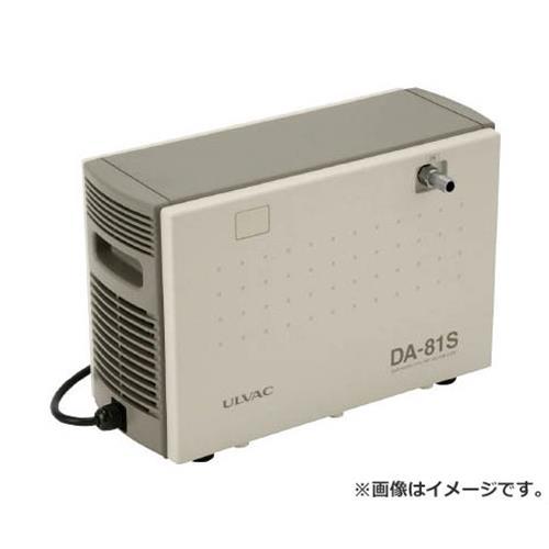 ULVAC ダイアフラム型ドライ真空ポンプ 100V DA81S [r20][s9-910]