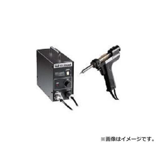 グット ステーション型自動はんだ吸取器 TP280AS [r20][s9-930]