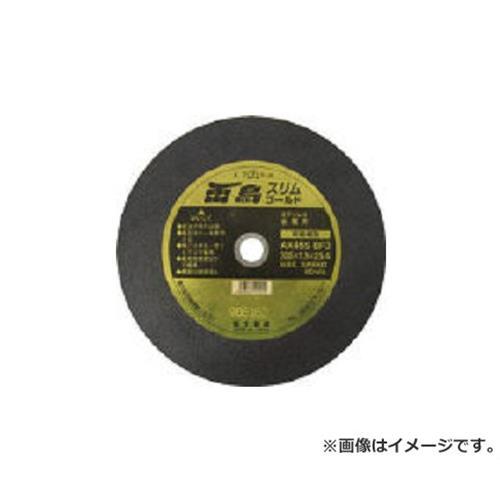 富士 富士薄物切断砥石雷鳥スリムゴールド355mm RSG355 ×10枚セット [r20][s9-910]