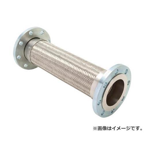 フレキシブルメタルホース(フランジ型) Z400025500 [r20][s9-910]