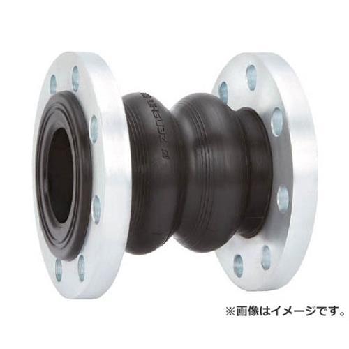 ゴム製防振継手(フランジ型) ZRJT50 [r20][s9-910]