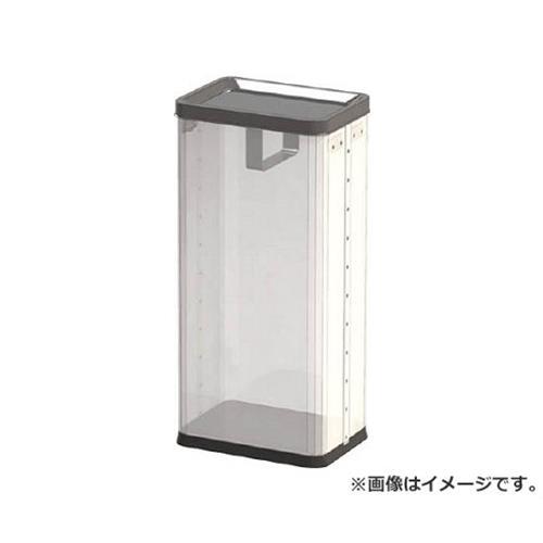 ぶんぶく 中身の見えるゴミ箱 角型ロータリー屑入(袋止め付) RSMP01B [r20][s9-910]