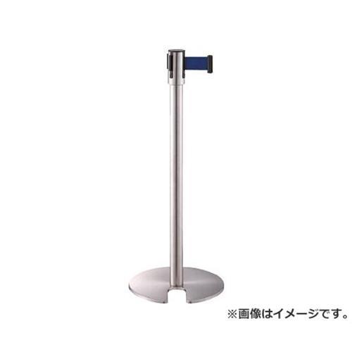 コンドル ガイドポールIB-90 ブルー YG24CSABL [r20][s9-910]