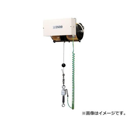 ENDO エアバランサー EHB-85 ABC-5G-B付き EHB85ABC5GB [r22]