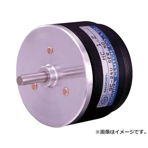 小倉クラッチ HC型ヒステリシスクラッチ HC1.2 [r20][s9-910]