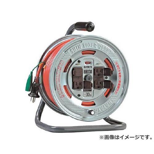 ハタヤ(HATAYA) 温度センサー付コードリール 単相100V20M ST20KS [r20][s9-910]