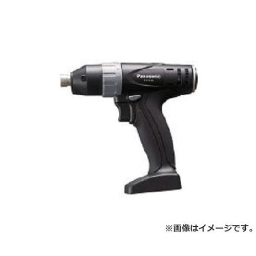 Panasonic 充電マルチインパクト EZ7520XB [r20][s9-831]