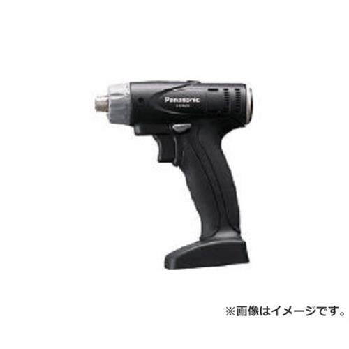 Panasonic 充電ドリルドライバー EZ7420XB [r20][s9-910]