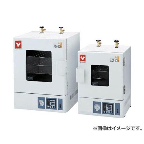 激安超安値 角形真空定温乾燥器 ADP200 [r22]:ミナト電機工業 ADP型 ヤマト-DIY・工具