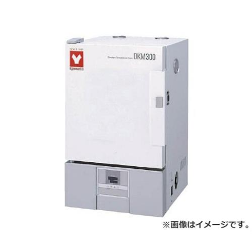 ヤマト 送風定温恒温器 DKM300 [r22]