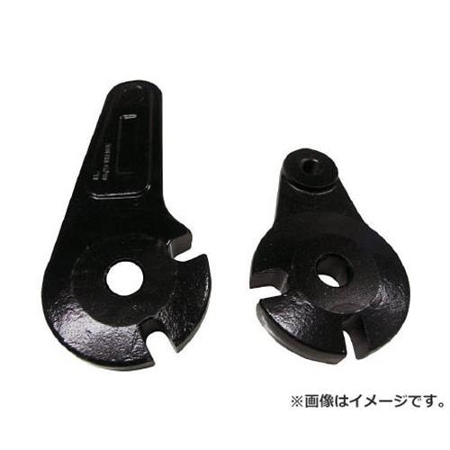 モクバ印 鉄筋カッター用替刃 D61 [r20][s9-910]
