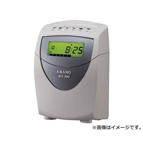 アマノ タイムレコーダー MX-300 MX300 [r20][s9-930]