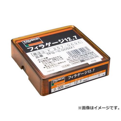 TRUSCO フィラーゲージ 0.005mm厚 12.7mmX1m ステンレス製 TFG0.005M1 [r20][s9-900]