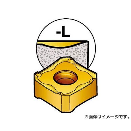 サンドビック コロミル345用チップ H13A 345R1305EKL ×10個セット (H13A) [r20][s9-831]