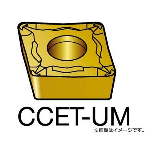 サンドビック コロターン107 旋削用ポジ・チップ 1125 CCET060201UM ×10個セット (1125) [r20][s9-910]