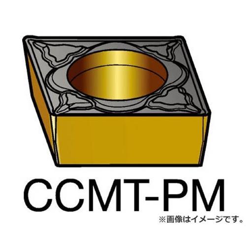 サンドビック コロターン107 旋削用ポジ・チップ 5015 CCMT120408PM ×10個セット (5015) [r20][s9-910]