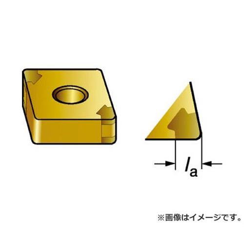 サンドビック T-Max P 旋削用CBNネガ・チップ CNGA120404S02035A ×5個セット (7025) [r20][s9-930]