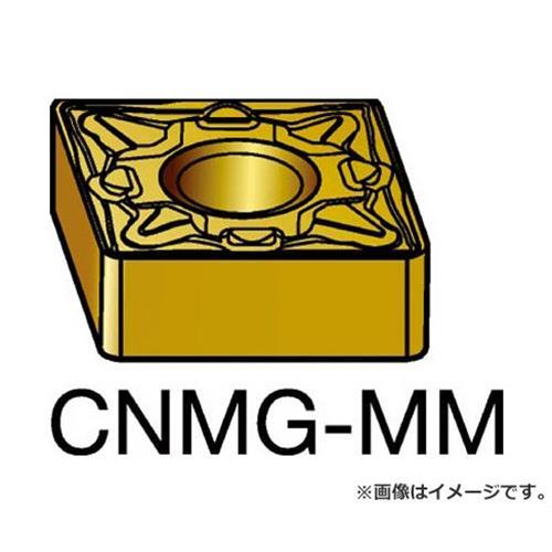 サンドビック T-Max P 旋削用ネガ・チップ 2025 CNMG160616MM ×10個セット (2025) [r20][s9-910]